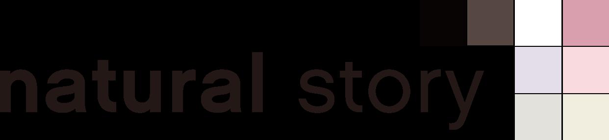 natural story(ナチュラルストーリー)